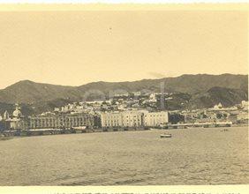 Messina. Visita di studio del Principe P.Ginori Conti e collaboratori. 1937